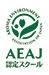 AEAJ認定スクール